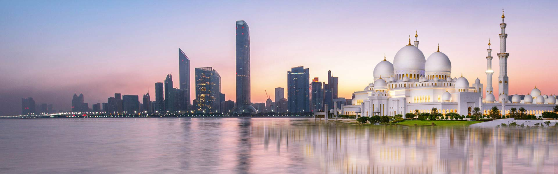 Banner image of UAE buildings and mosques a beautiful view